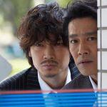 最新主演ドラマも公開中!演技派若手俳優・綾野剛さんのCMまとめのサムネイル画像