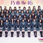 今回は今大注目!乃木坂46の大人気選抜メンバーを紹介します!のサムネイル画像