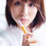 人気アナウンサー田中みな実の彼氏は少々チャラウィ~ね~??!のサムネイル画像