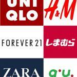安く服がほしい!おすすめのファストファッションブランドまとめ!のサムネイル画像