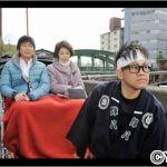 宮川大輔は子供好きなお父さんです!ウルトラマンも応援してます!のサムネイル画像