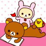 【画像】癒しのキャラクター「リラックマ」の大人気おもちゃを紹介のサムネイル画像