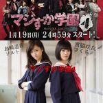 AKB48の島崎遥香は本当は性格が良かった!塩対応はもう卒業?のサムネイル画像