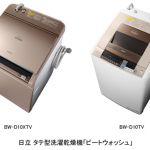 買い替えの参考に!2015年売れ筋洗濯機上位5機種をまとめました!のサムネイル画像