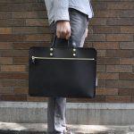 デキる男はバッグが違う!人気のビジネスバッグ5選【売れ筋】のサムネイル画像