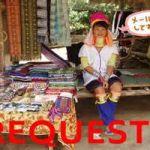 個性的で可愛い癒しの国タイの雑貨の大人気商品を集めました☆のサムネイル画像