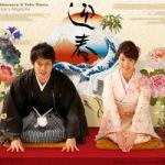 【有名芸能人多数出席!】生野陽子アナの結婚式がすごかった!のサムネイル画像