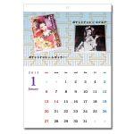 好きなもので作ろう!あなただけのオリジナルカレンダーを作成!のサムネイル画像