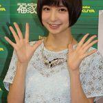 【篠田麻里子結婚に衝撃走る!】有名俳優との2ショット画像も公開!のサムネイル画像