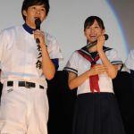 仲良しすぎる池松壮亮と前田敦子!話題の『ブス会』って何!?のサムネイル画像