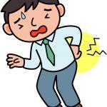 腰痛を引き起こす原因って何?腰痛を治療する方法を伝授!!のサムネイル画像