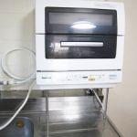 食洗機の台のおすすめはコレ!台の選び方や設置方法を紹介します!のサムネイル画像