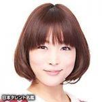【あいのり】のちゃきこと松本千明は現在何をしているの??のサムネイル画像