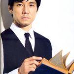【お相手どんな人?】西島秀俊さんの結婚相手についての記事まとめのサムネイル画像