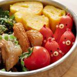 フタを開けて喜んでくれる工夫満載☆お弁当のレシピを紹介します☆のサムネイル画像