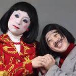本当の顔や性格など。日本エレキテル連合の素顔を調査してみたのサムネイル画像