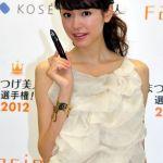 モデルの桐谷美玲がドラマ「シニカレ」でキスシーン!?過激?のサムネイル画像