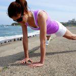 カロリー消費に一番適している運動は?腕立て伏せは効果があるの?のサムネイル画像