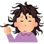 くせ毛はシャンプーで治るって本当?実際はどうなのか検証してみたのサムネイル画像