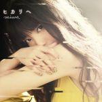 シンガーソングライターmiwaのドラマ主題歌は、本当に素晴らしい!!のサムネイル画像