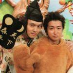 嵐『大野智』が関ジャニ∞丸山からの誕生日プレゼントに騙された?!のサムネイル画像