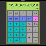 可愛い無料の電卓アプリ集めました♪お気に入りの電卓で計算計算♪のサムネイル画像