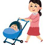 可愛い我が子とのお散歩に欠かせないベビーカーの種類のご紹介!のサムネイル画像