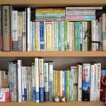 おすすめの本棚を紹介します!コレクションを整理整頓!売れ筋は?のサムネイル画像