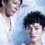 岡田将生の舞台、初挑戦はあの蜷川幸雄演出の皆既食!詩人ランボー役のサムネイル画像
