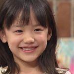 最近グッと大人っぽくなった?女優☆芦田愛菜ちゃんの成長記録のサムネイル画像
