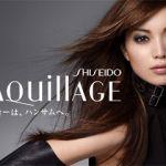 【資生堂】マキアージュのおすすめ化粧品をご紹介します!!のサムネイル画像