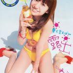 [AKB48] 主要メンバーのエロかわいいグラビア写真をまとめてみたのサムネイル画像