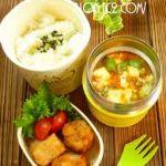 スープお弁当箱を集めてみました。今年はお弁当生活にしませんか?のサムネイル画像