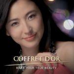美しい目元で女性らしく!コフレドールのアイシャドウを紹介致しますのサムネイル画像
