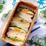 サンドイッチ用のお弁当箱とサンドイッチのレシピをご紹介します!のサムネイル画像