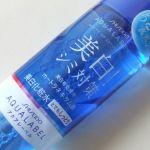 【資生堂】アクアレーベルのおすすめ化粧水をご紹介致しますのサムネイル画像