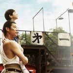NHKやTBSで放送されていた「とんび」ってどんなドラマなの?のサムネイル画像