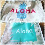 ハワイの可愛いエコバッグが欲しい!でもどこに行けば買えるの?のサムネイル画像