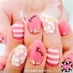 【おしゃれは指先から】春におすすめの可愛いネイルのデザイン特集!のサムネイル画像