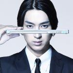 胸キュンからコメディーまで!松田翔太のCMキャラクターがすごい!のサムネイル画像