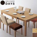 IKEAのダイニングテーブルを囲んで、家族と楽しいひと時を!!のサムネイル画像