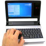 モバイルPCおすすめは?人気のモバイルパソコンについて紹介します。のサムネイル画像