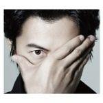 福山雅治のシングルを聴いて、毎日の憂鬱を弾き飛ばそう!!のサムネイル画像