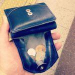 ジーパンのポケットや小さいカバンにもすっぽり入る財布についてのサムネイル画像