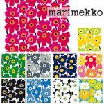 【北欧ライト】マリメッコのウニッコシェードライトが可愛い♪のサムネイル画像