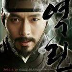 韓国俳優ヒョンビン復帰作!時代劇映画「王の涙-イ・サンの決断」のサムネイル画像