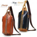 長く付き合える革製ショルダーバッグやワンショルダーバッグについてのサムネイル画像