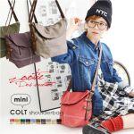 カジュアルなショルダーバッグを持って、お出かけに行こう!のサムネイル画像