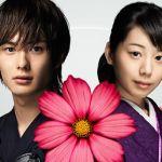 夏帆さんと岡田将生が熱愛の噂が?二人は付き合ってるの??のサムネイル画像