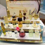 エスティローダーの香水は冷静でありながら情熱的な雰囲気を醸し出すのサムネイル画像